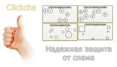 clickcha