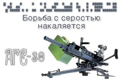 Фильтр яндекса АГС 30