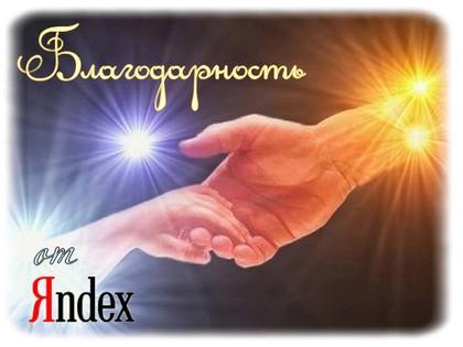 addurl@yandex-team.ru
