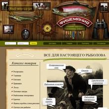 Рыболовный интернет-магазин Фишемания